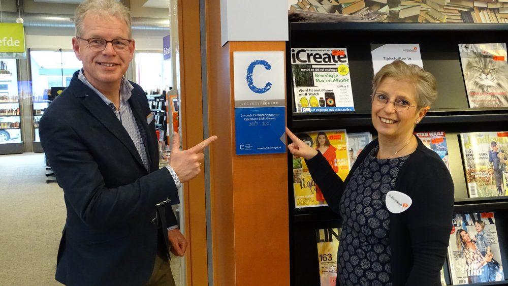 bibliotheken bodegraven-reeuwijk opnieuw gecertificeerd - rebonieuws.nl