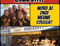 vergeer holland vacatures