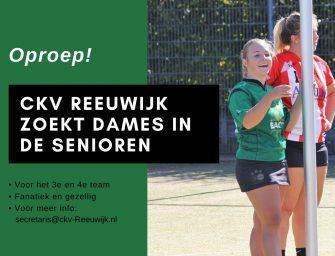 CKV Reeuwijk zoekt korfbalsters!